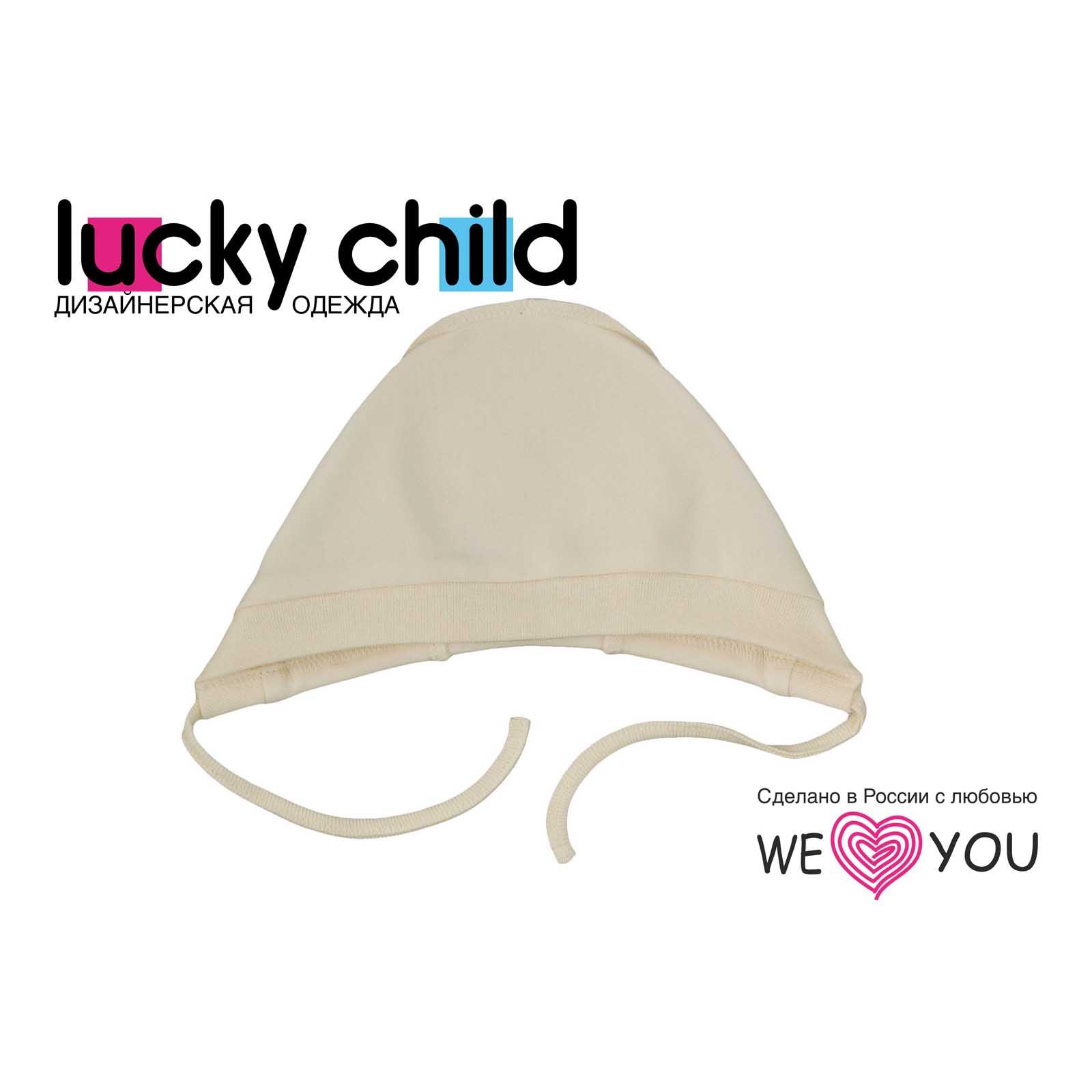 Чепчик Lucky Child из кулирки, цвет экрю размер 38<br>