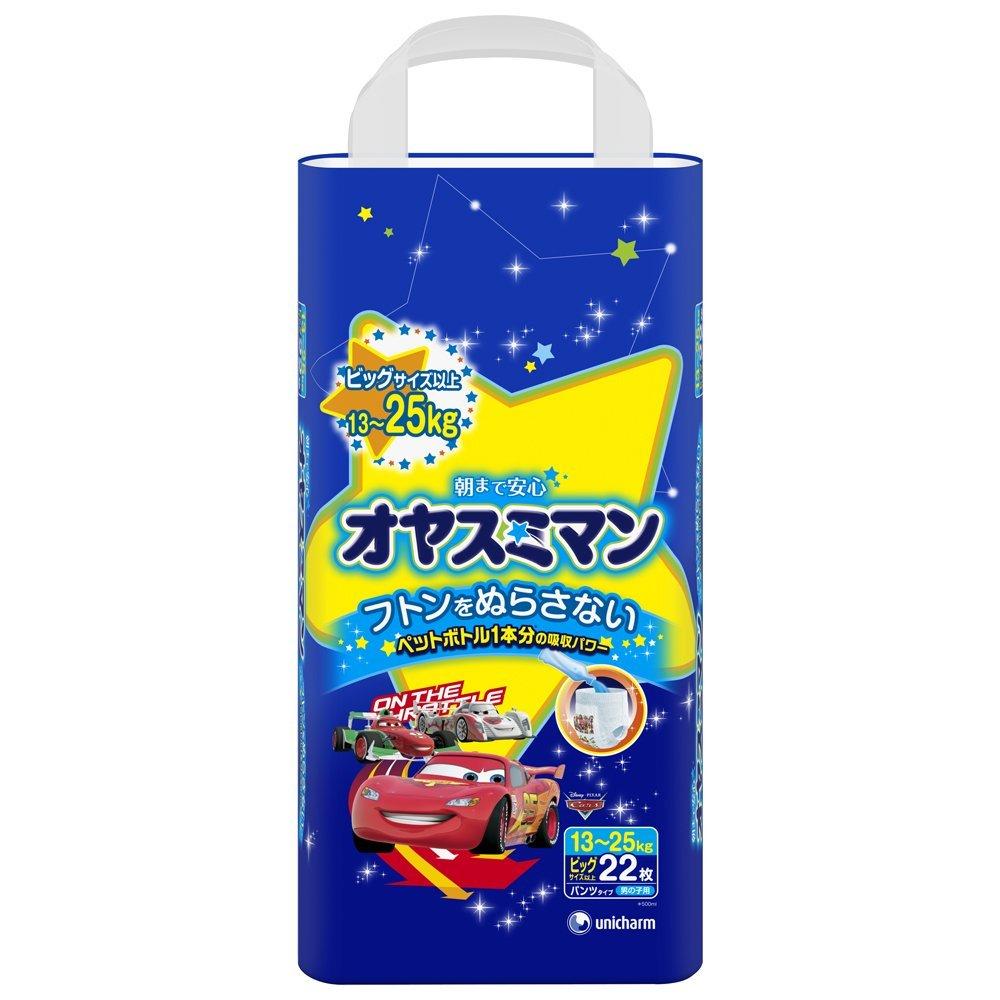 Трусики Moony для мальчиков ночные 13-25 кг (22 шт) Размер SPB<br>