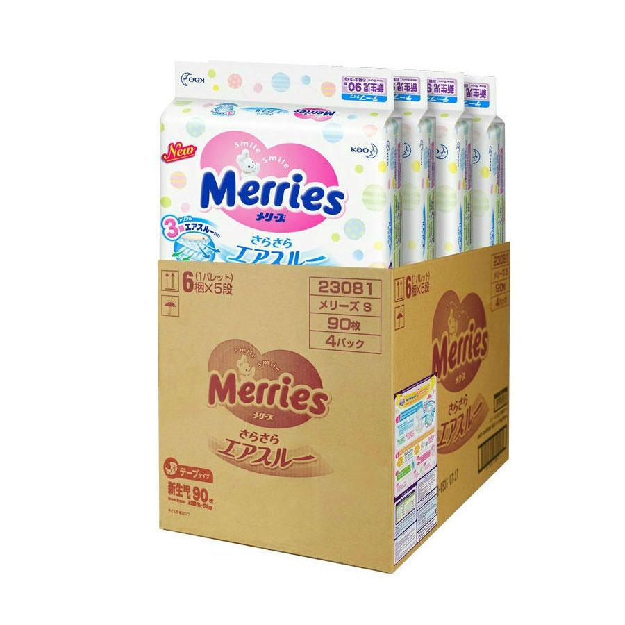 Подгузники Merries Мегапак 5 кг 90*4 шт<br>