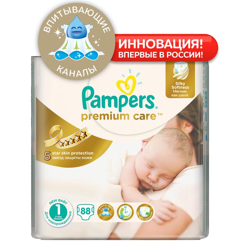 Подгузники Pampers Premium Care Newborn 2-5 кг (88 шт) Размер 1<br>