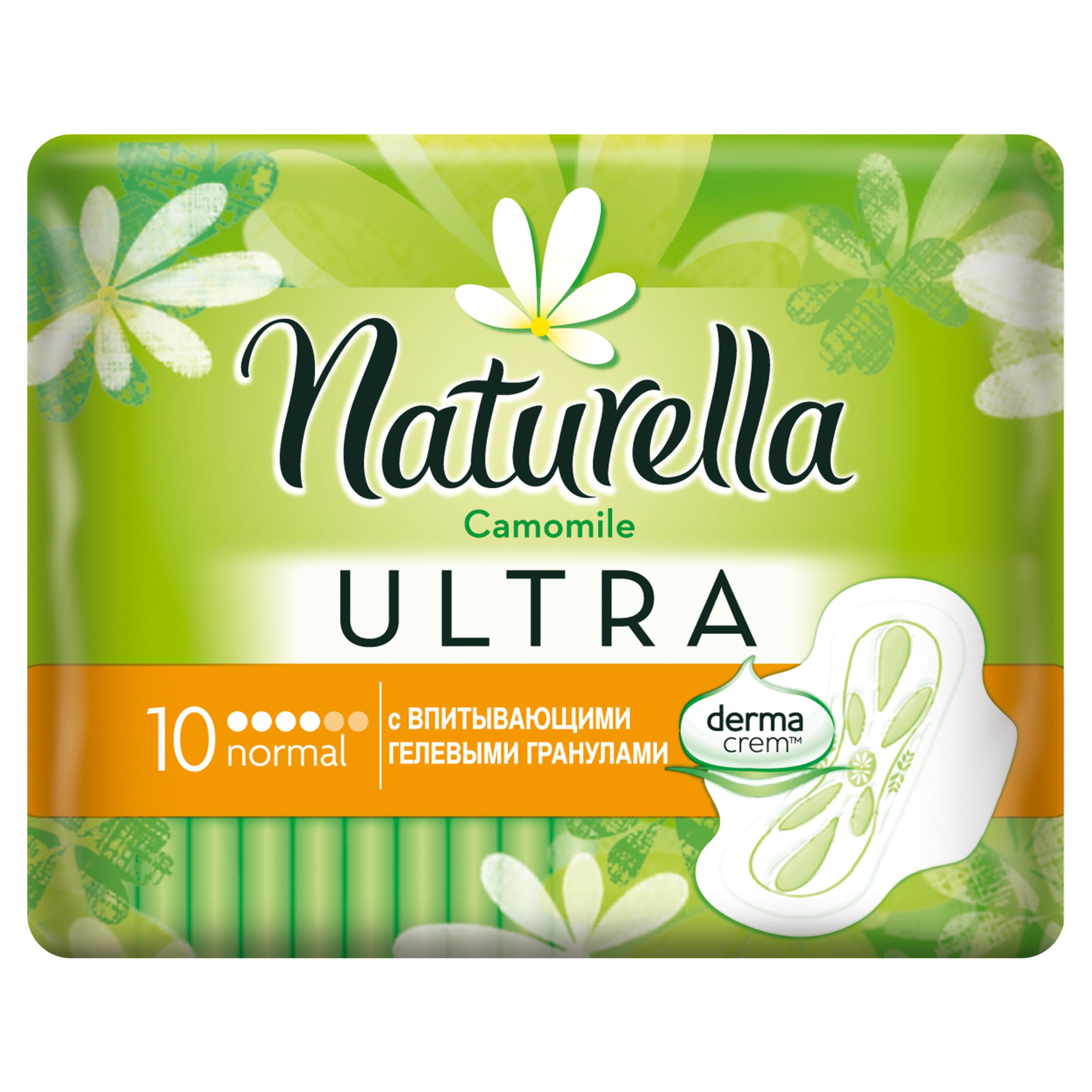 Прокладки гигиенические Naturella Ultra Normal Camomile 10Шт.<br>