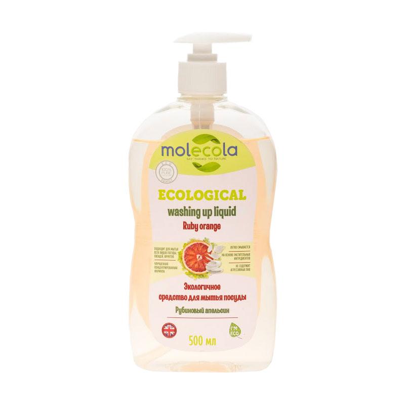 Средство для мытья посуды Molecola Рубиновый апельсин экологичное 500мл<br>