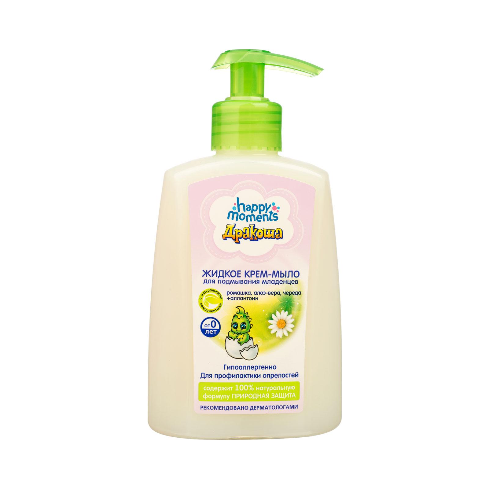Крем-мыло жидкое Дракоша для подмывания младенцев 250 мл<br>