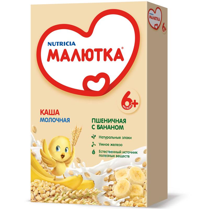 Каша Малютка молочная 220 гр Пшеничная с бананом (с 5 мес) (Малютка (Nutricia))