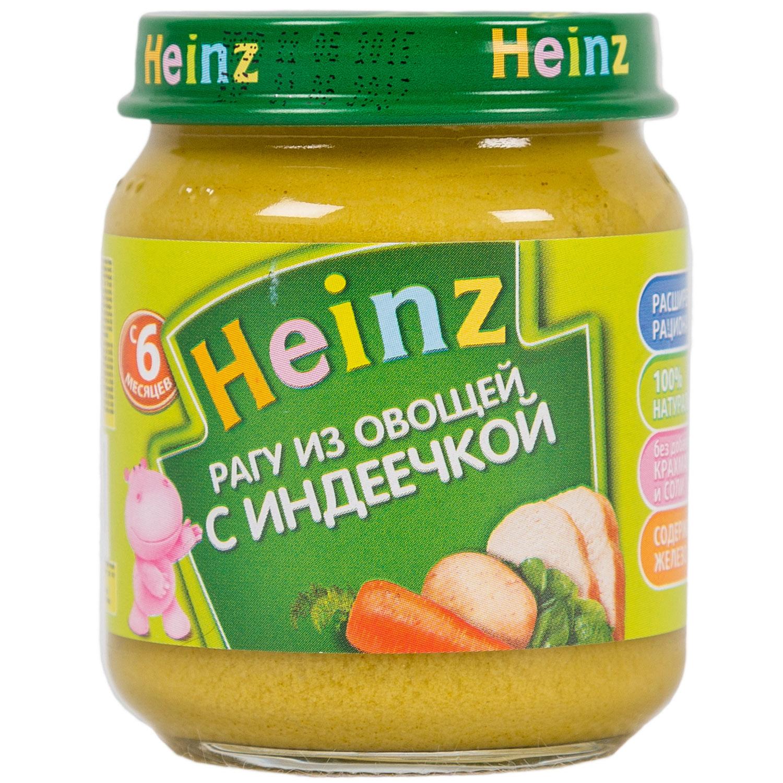 Пюре Heinz мясное с овощами 120 гр Рагу из овощей с индеечкой (с 8 мес)<br>