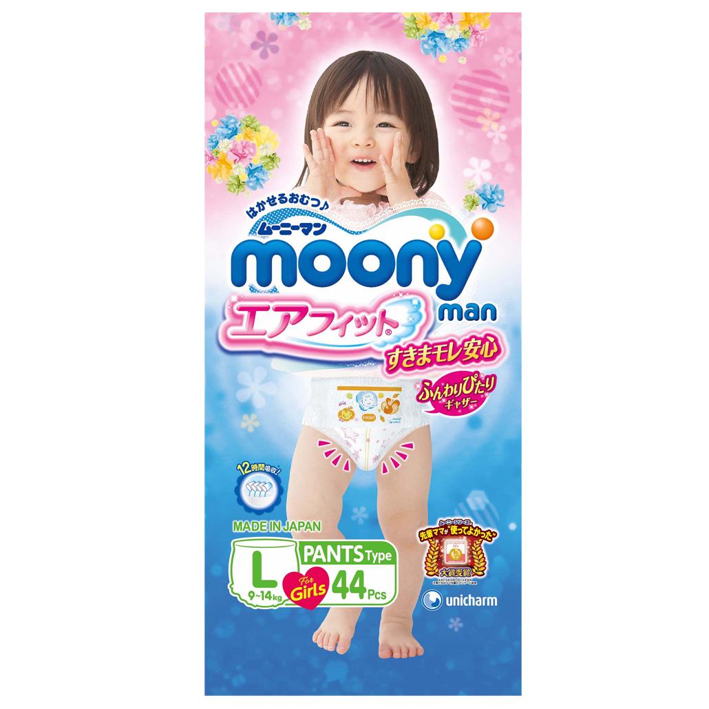 Трусики Moony для девочек 9-14 кг (44 шт) Размер L 2016 год<br>
