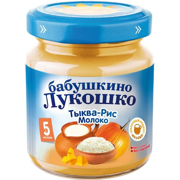 Пюре Бабушкино лукошко овощное 100 гр Тыква с рисом (с 5 мес)<br>