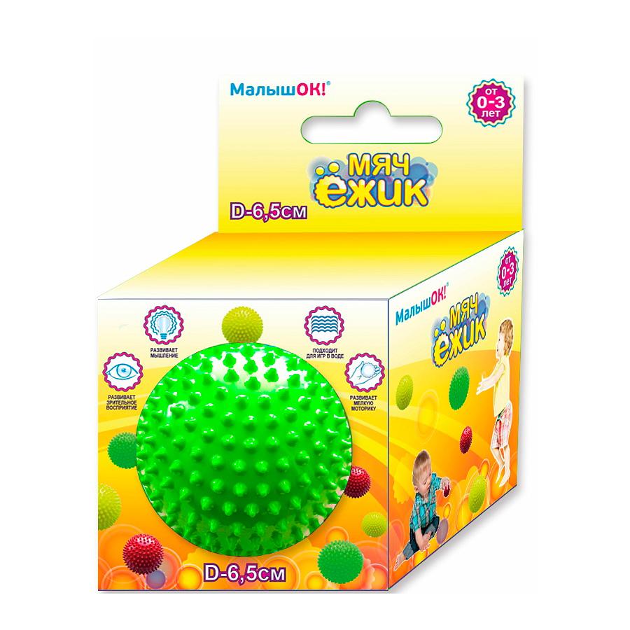 Мяч ежик МалышОК 6,5 см (в подарочной упаковке) зеленый<br>