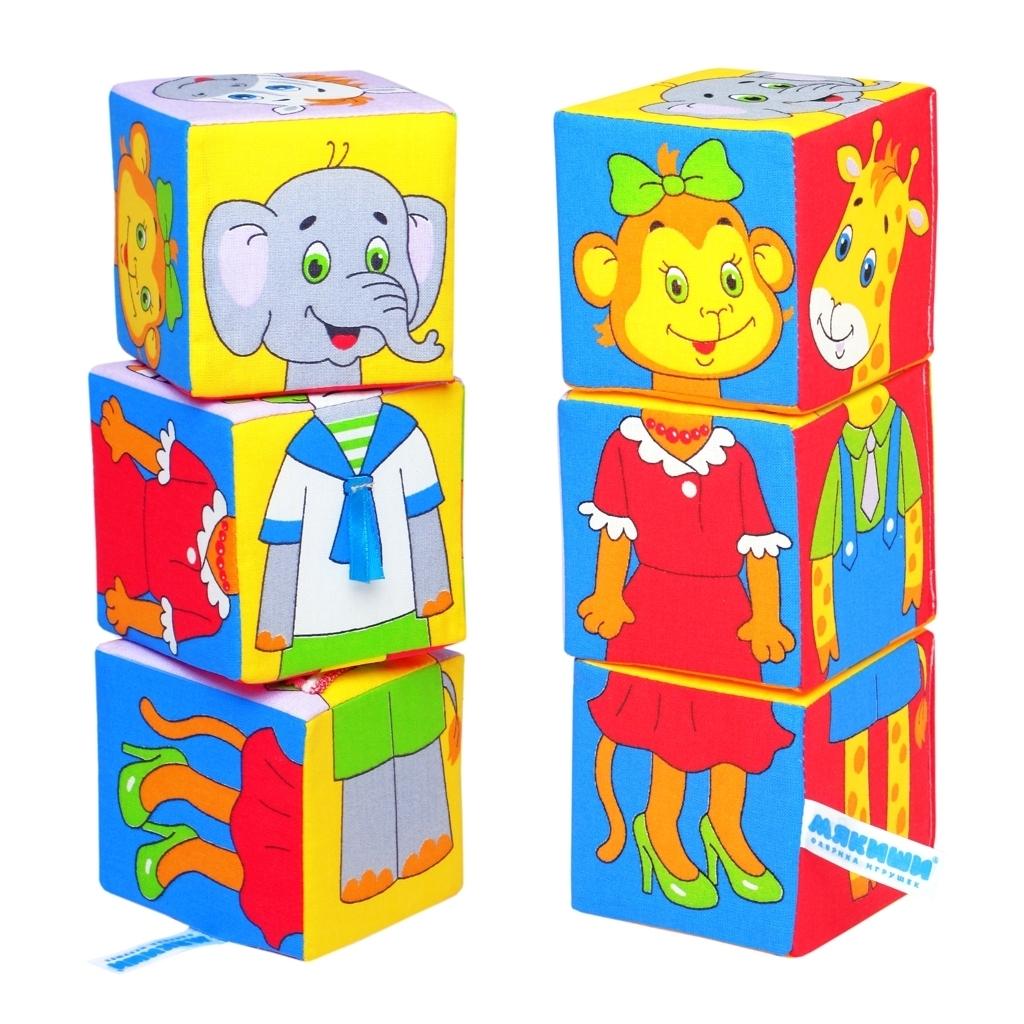 Набор Мякиши из 3 кубиков Собираем по одежке<br>
