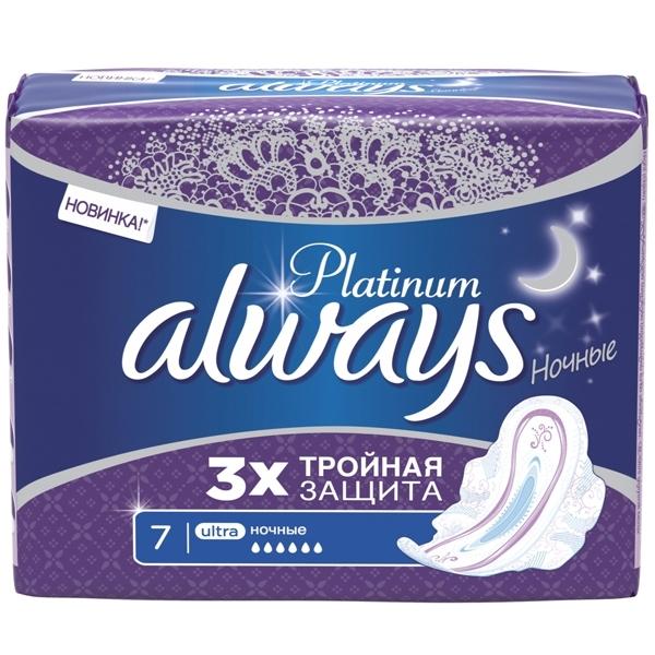 Прокладки гигиенические Always Ultra Platinum Collection Night Single 7шт<br>