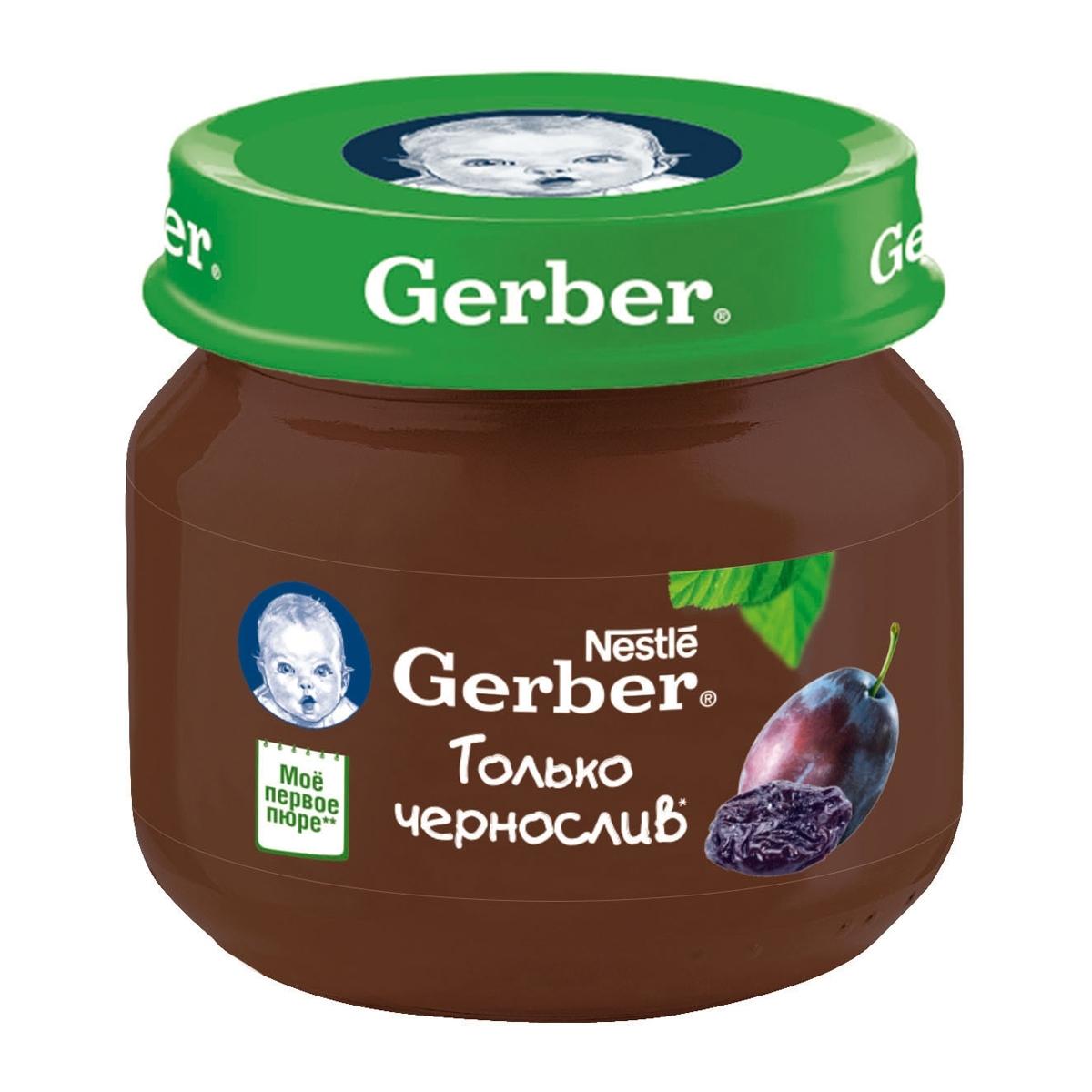 Пюре Gerber фруктовое 80 гр Чернослив  (1 ступень)<br>