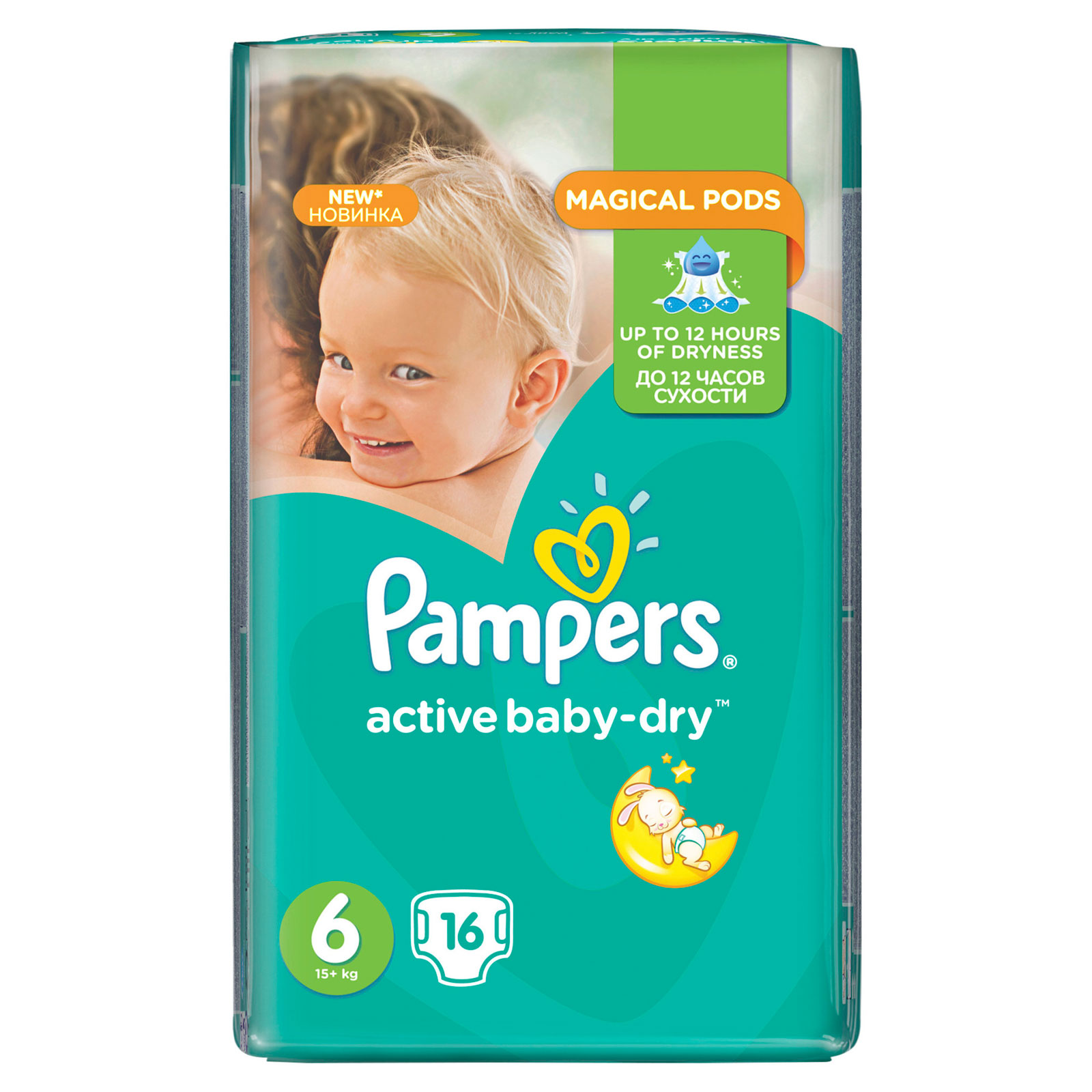 Подгузники Pampers Active Baby Extra Large 15+ кг (16 шт) Размер 6<br>