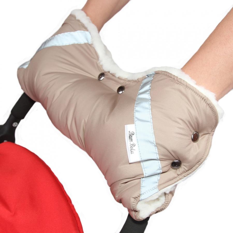 Муфта Bambola для коляски шерстяной мех плащевка кнопки Бежевый<br>