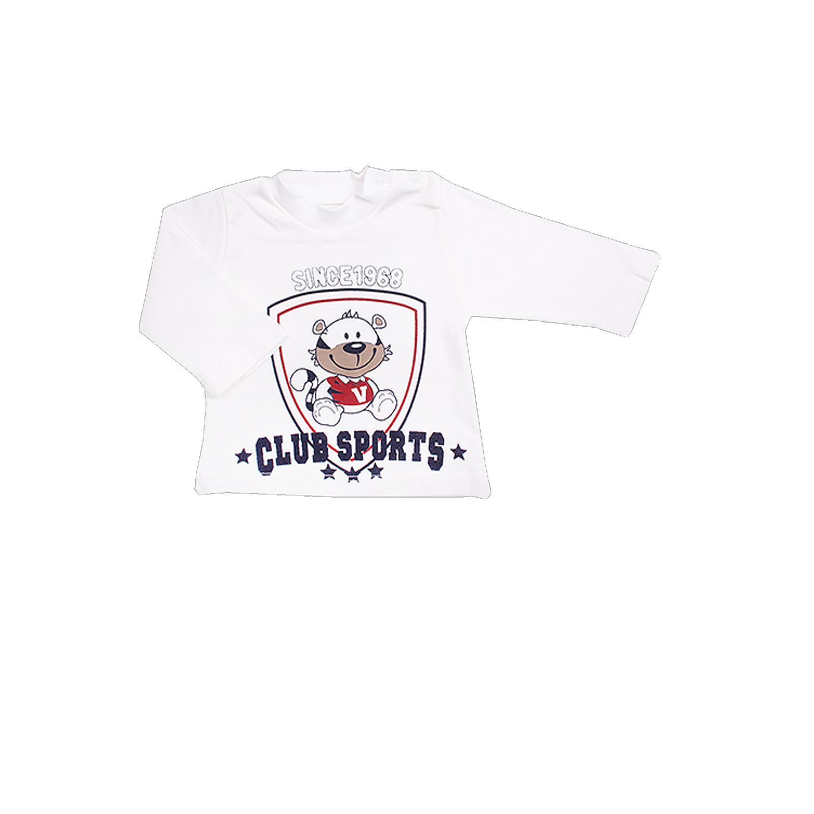 Комплект одежды Estella для мальчика, брюки, толстовка, кофта, цвет - Бордо Размер 80