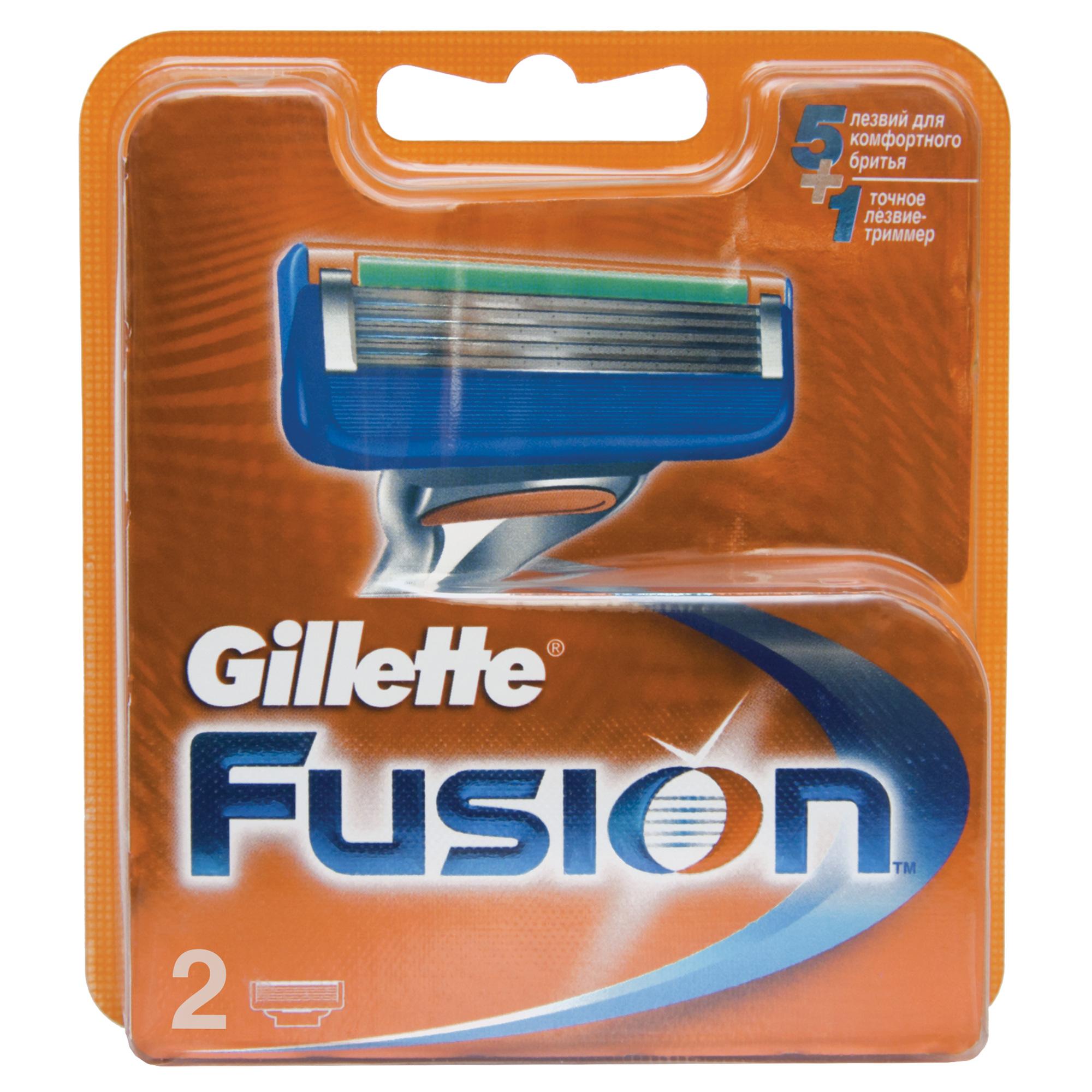 Сменные кассеты для бритья Gillette Fusion 2 шт<br>