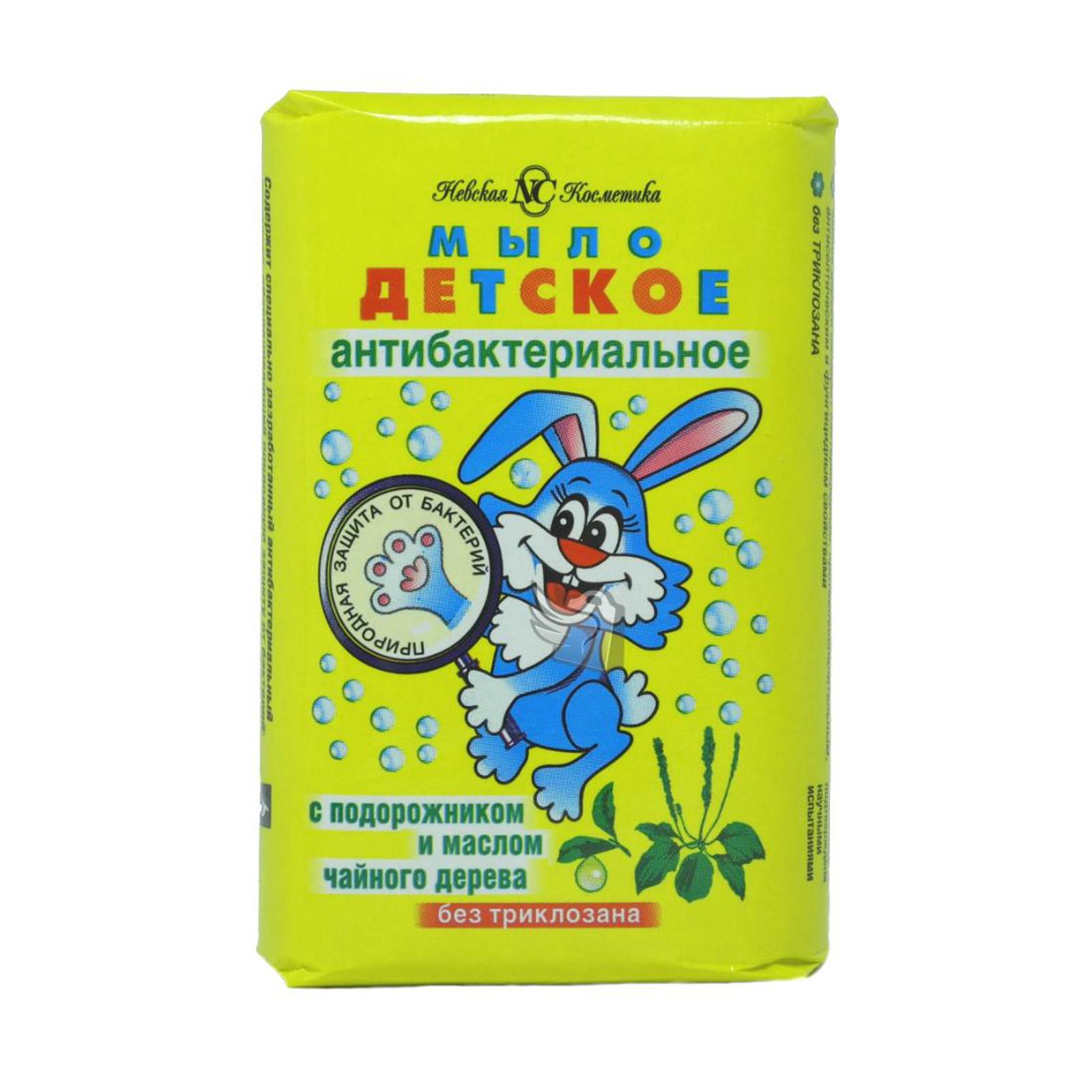 Мыло Невская косметика с антибактериальным эффектом 90 гр