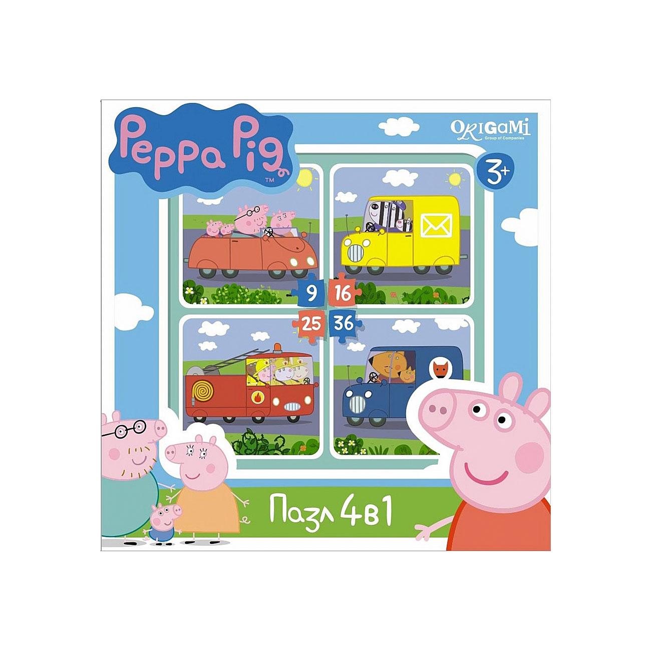 Пазл Origami Peppa Pig 4в1 Транспорт<br>