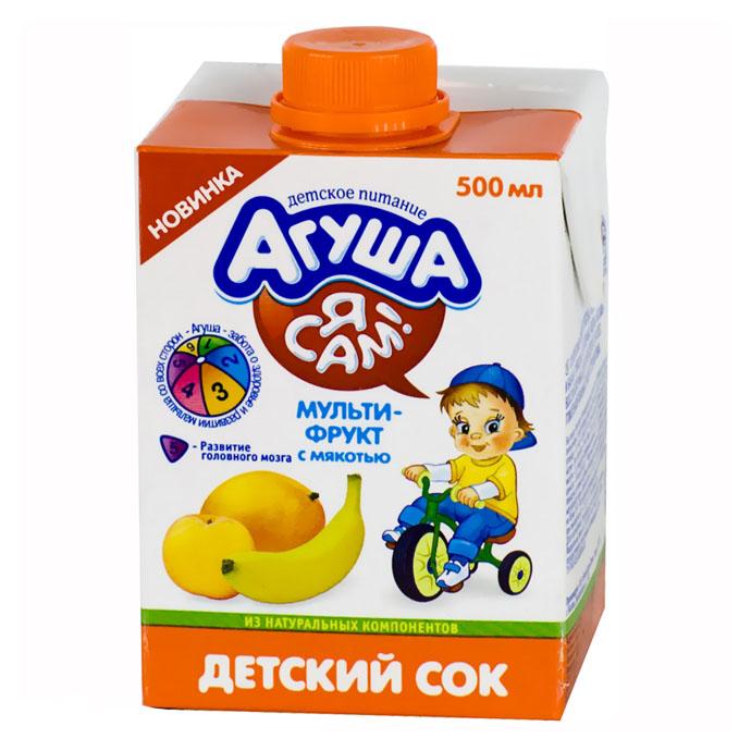 Сок Агуша 500 мл (тетрапак) Мультифруктовый с мякотью (с 3 лет)<br>
