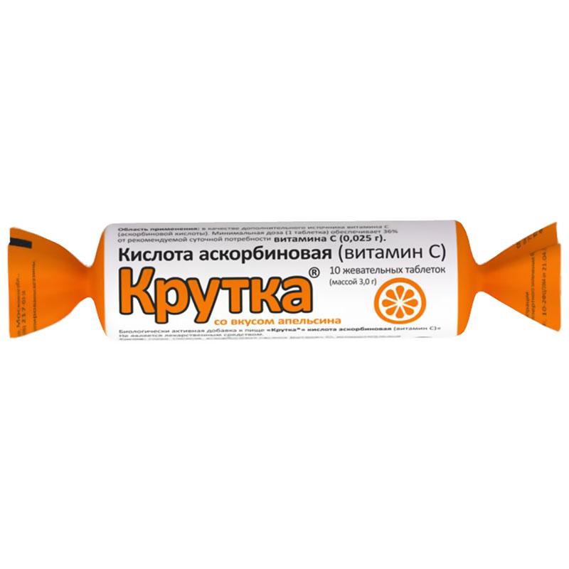Аскорбиновая кислота Крутка со вкусом апельсина