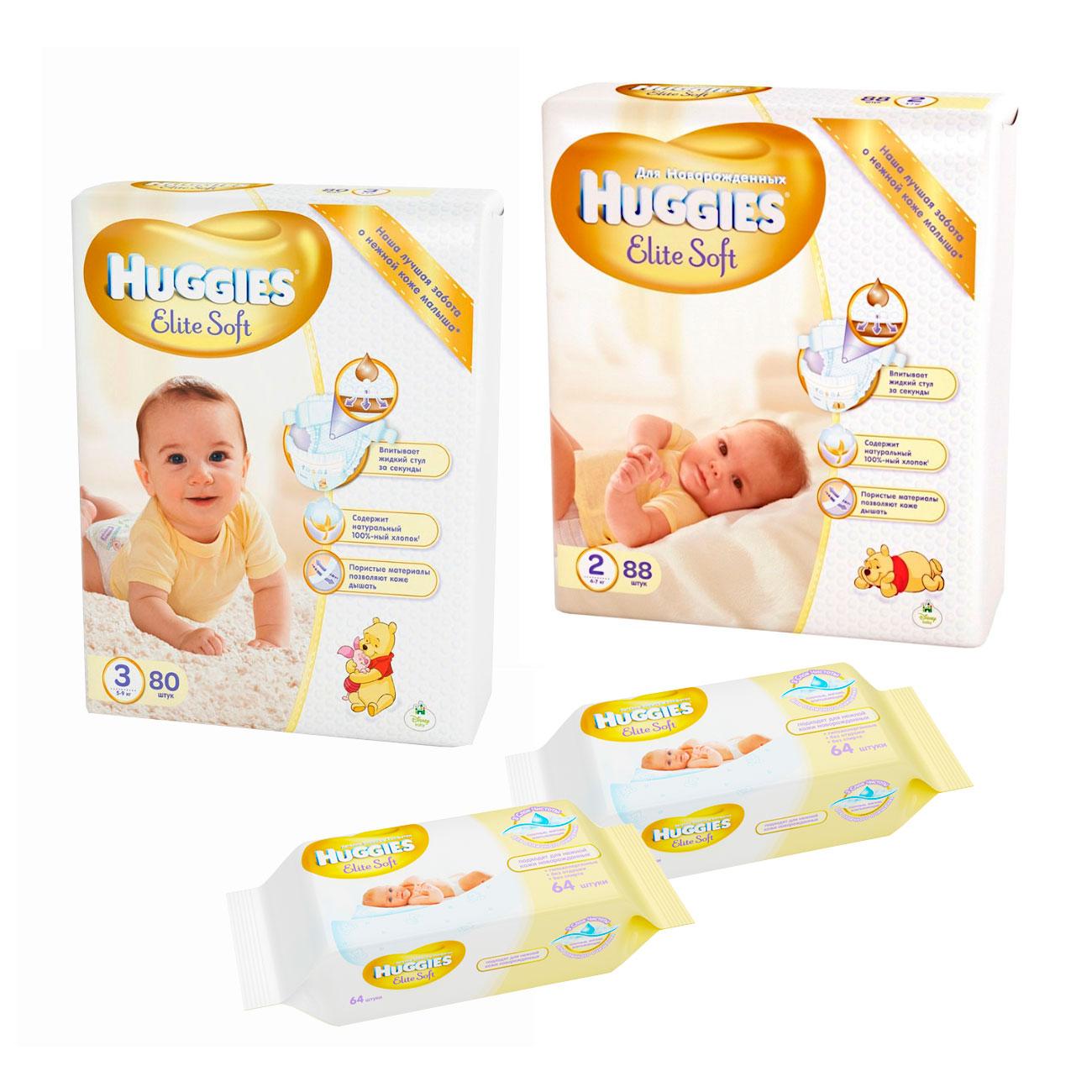 Набор Huggies № 2 Элитная защита и мягкость для самых маленьких<br>
