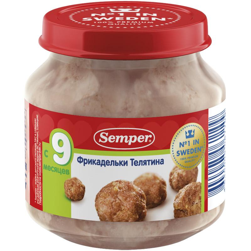 ���� Semper ����������� � ������� 125 �� �� �������� (� 9 ���)