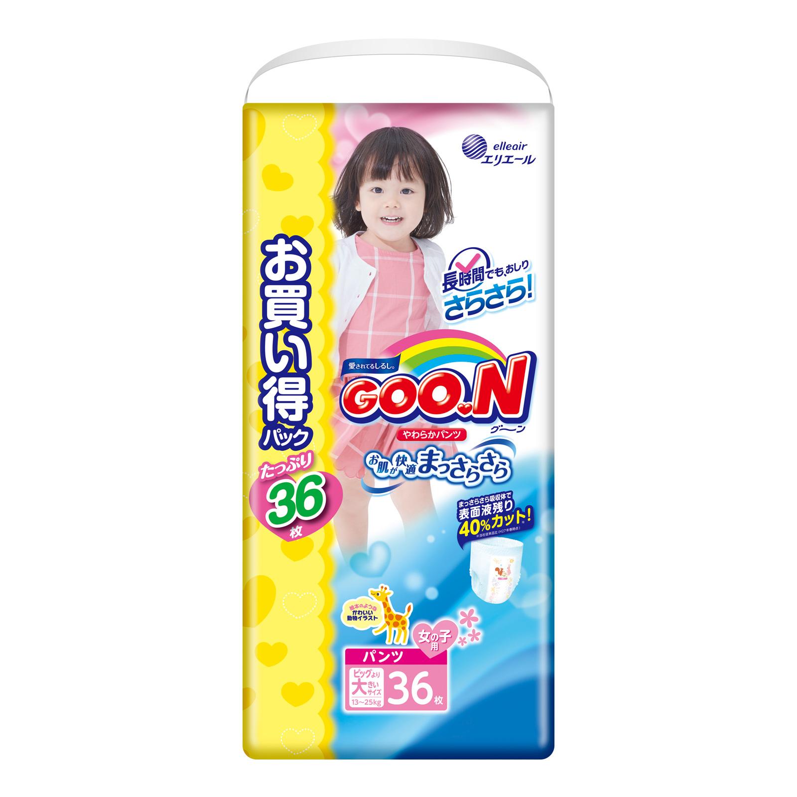 Трусики Goon для девочек 13-25 кг (36 шт) Размер XXL<br>
