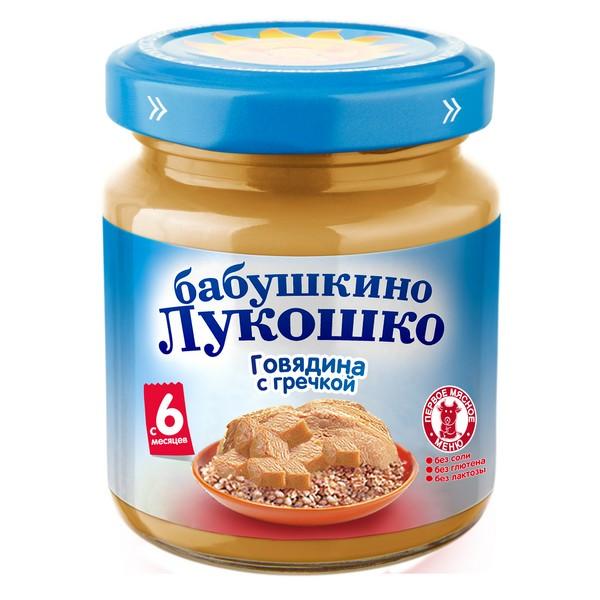 Пюре Бабушкино лукошко с крупой 100 гр Говядина с гречкой (с 6 мес)<br>