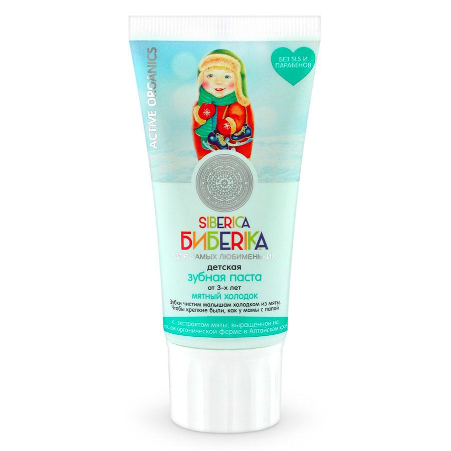 Зубная паста Siberica Бибеrika Мятный холодок с 3-х лет 50 мл<br>