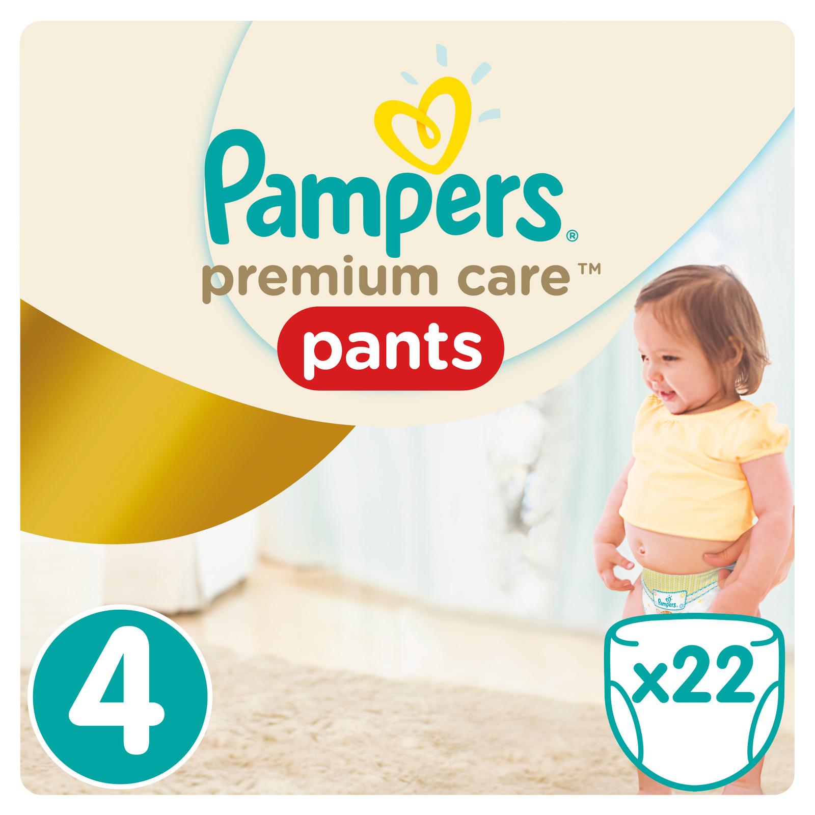 Трусики Pampers Premium Care 9-14 кг (22 шт) Размер 4<br>