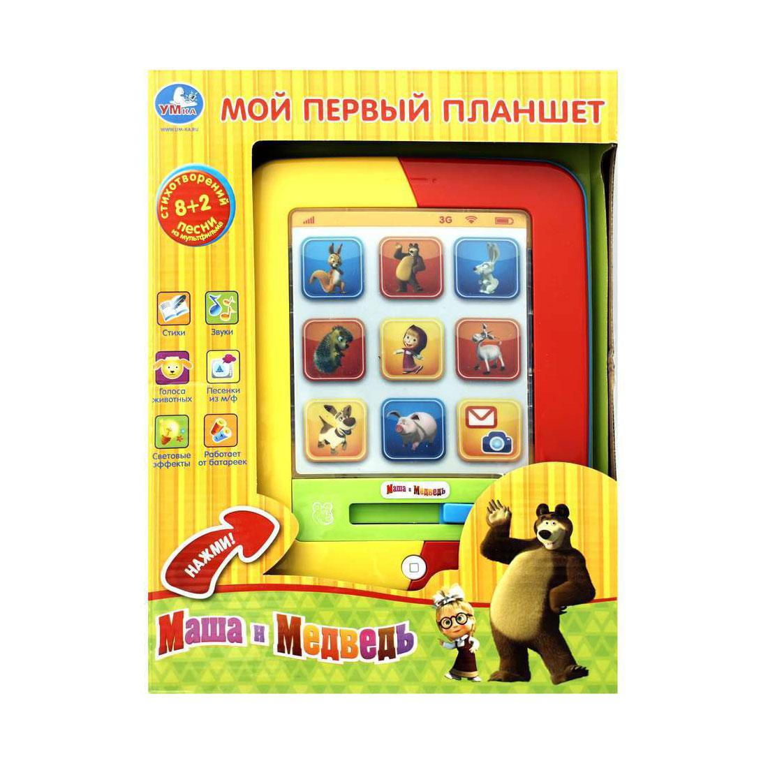 Обучающий планшет Умка Маша и медведь мой первый планшет