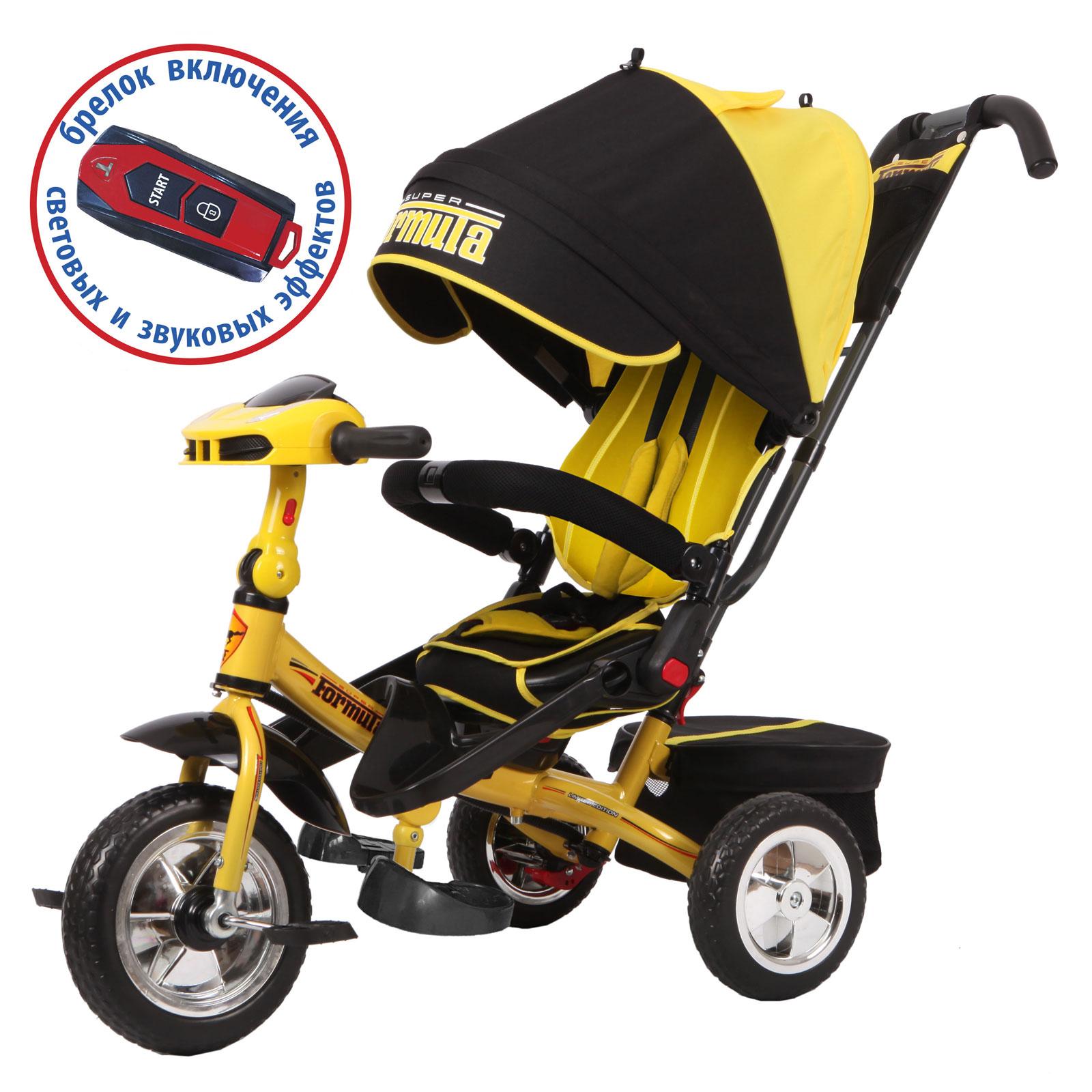 Велосипед Superformula Желтый<br>