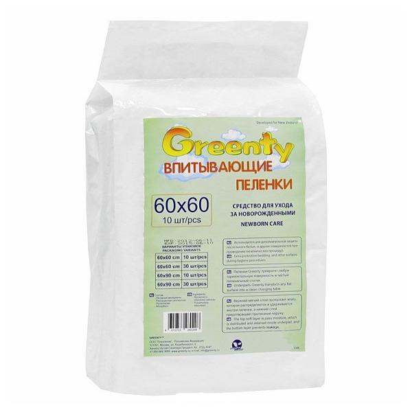 Пеленки Greenty 60х60 см (10 шт)<br>