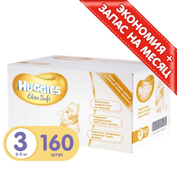 Подгузники Huggies Elite Soft Box 5-9 кг (160 шт) Размер 3<br>