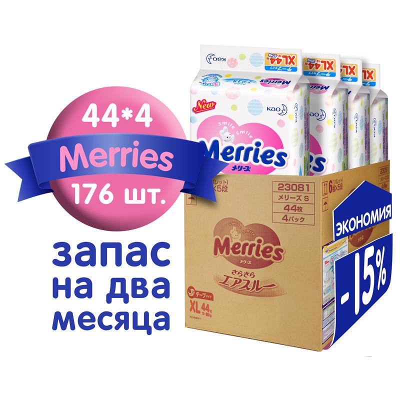 Подгузники Merries Мегапак 12-20 кг (44*4 шт) размер XL<br>