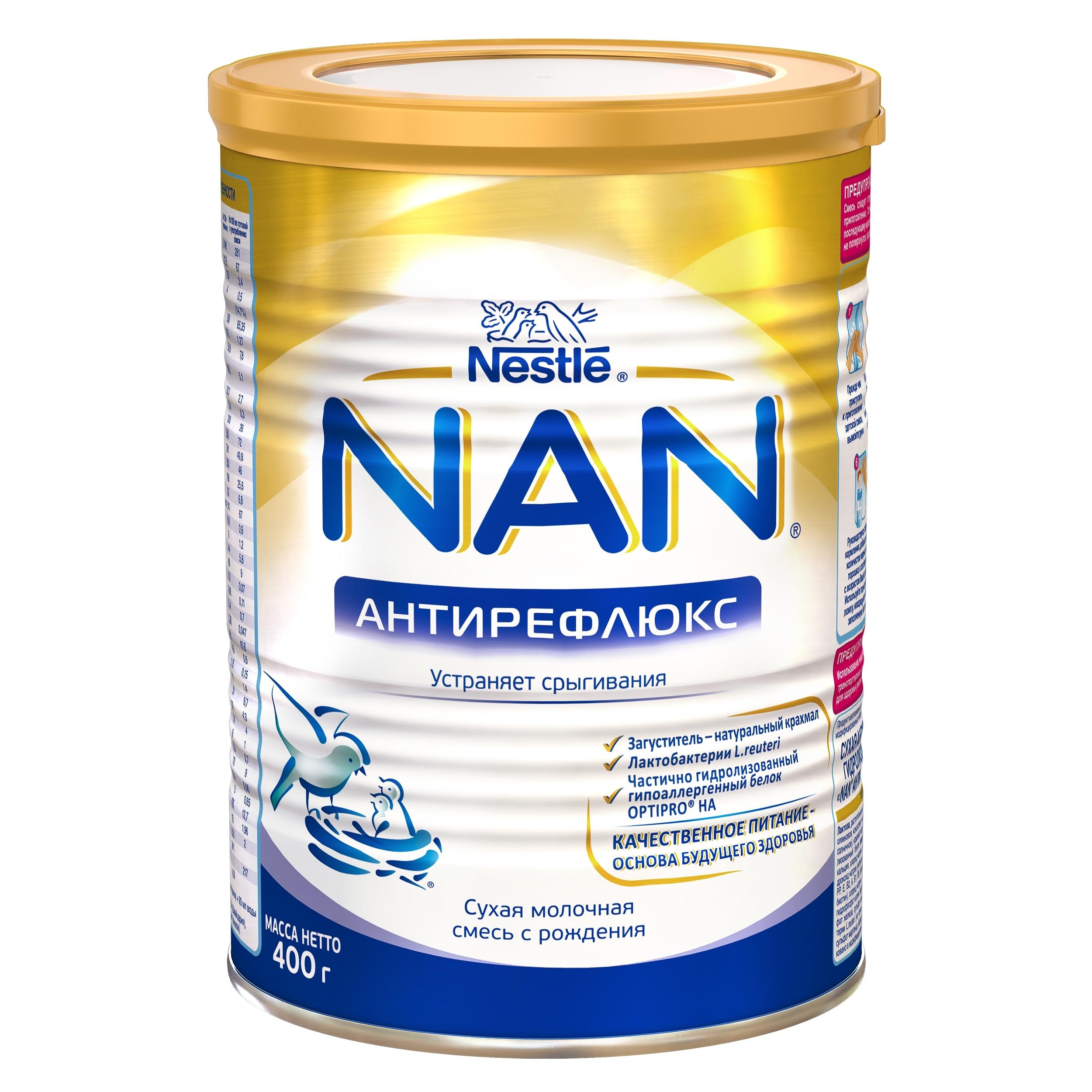 Молочная смесь Nestle NAN Premium Антирефлюкс 400 гр с 0 мес<br>