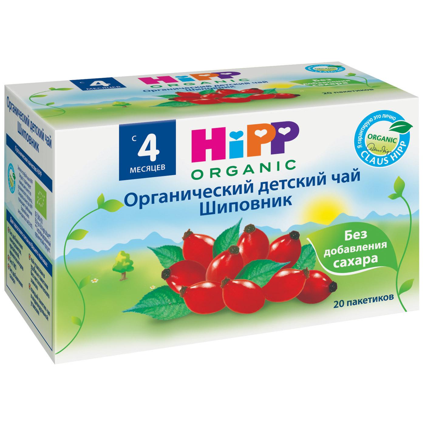 Чай детский Hipp органический 40 гр (20 пакетиков) Шиповник (с 4 мес)<br>
