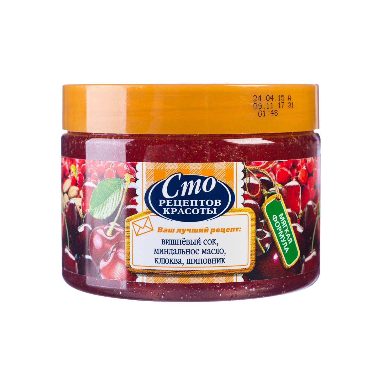 Мыло-скраб Сто рецептов красоты вишневое 400мл для лица и тела<br>