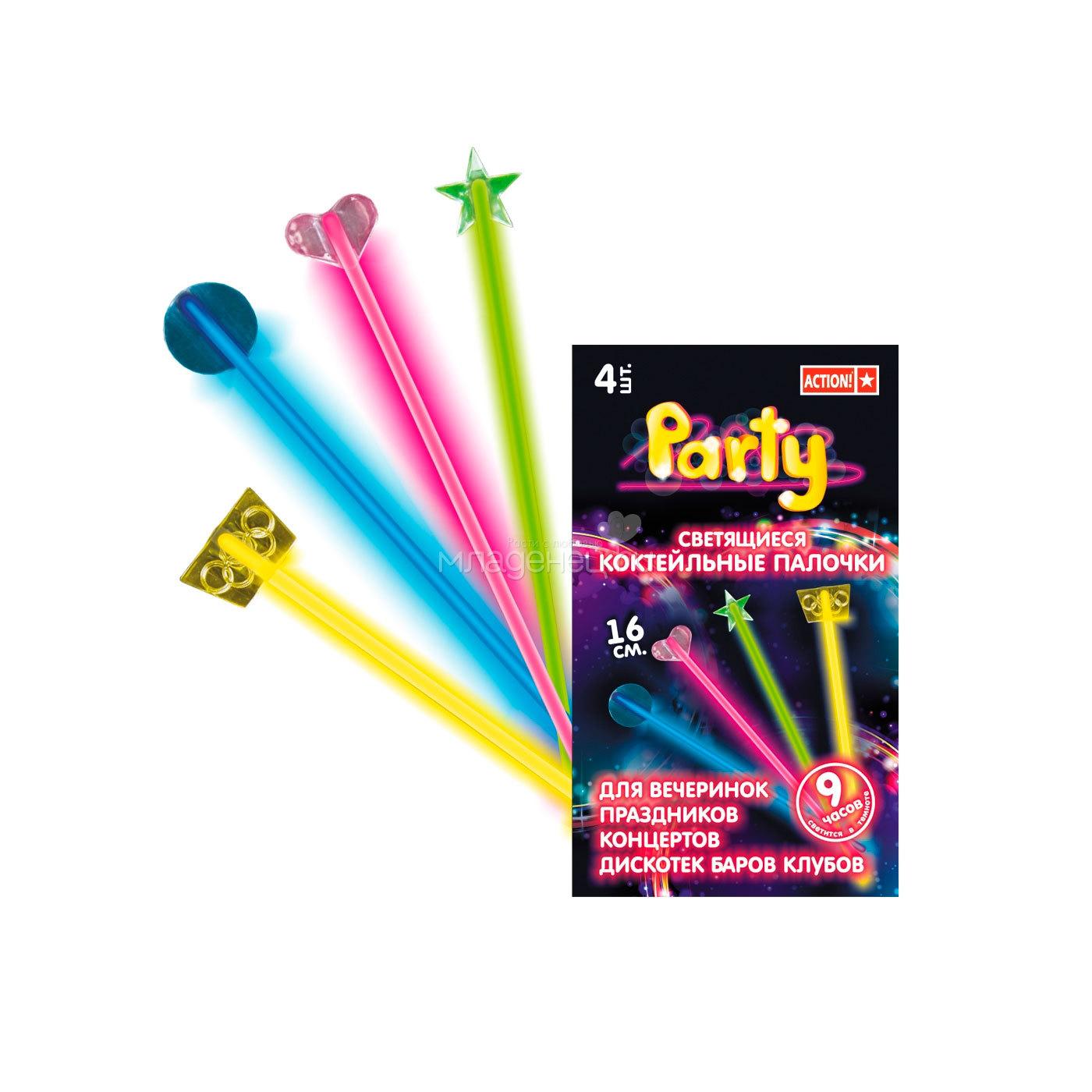 Коктейльные трубочки ACTION! Набор светящихся палочек, разноцветные 4 шт. 16 см.