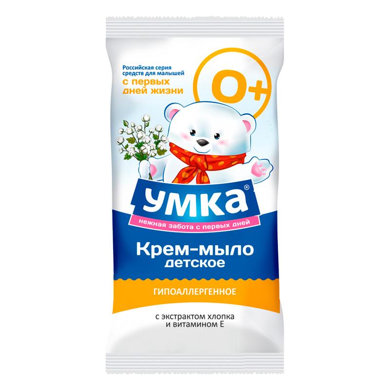 Мыло детское Умка с экстрактом хлопка и витамином Е 80 гр<br>
