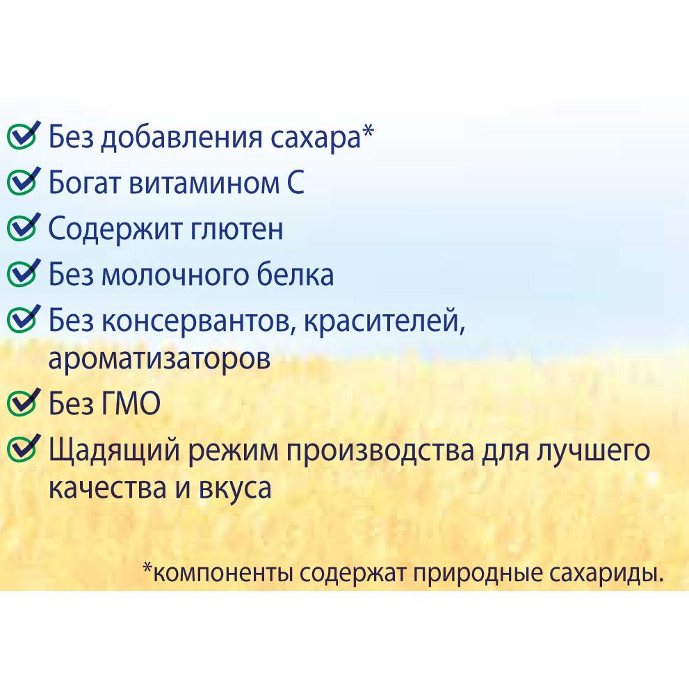 Каша Hipp зерновая с фруктами 190 гр Овсяная с абрикосами и яблоками (с 6 мес)