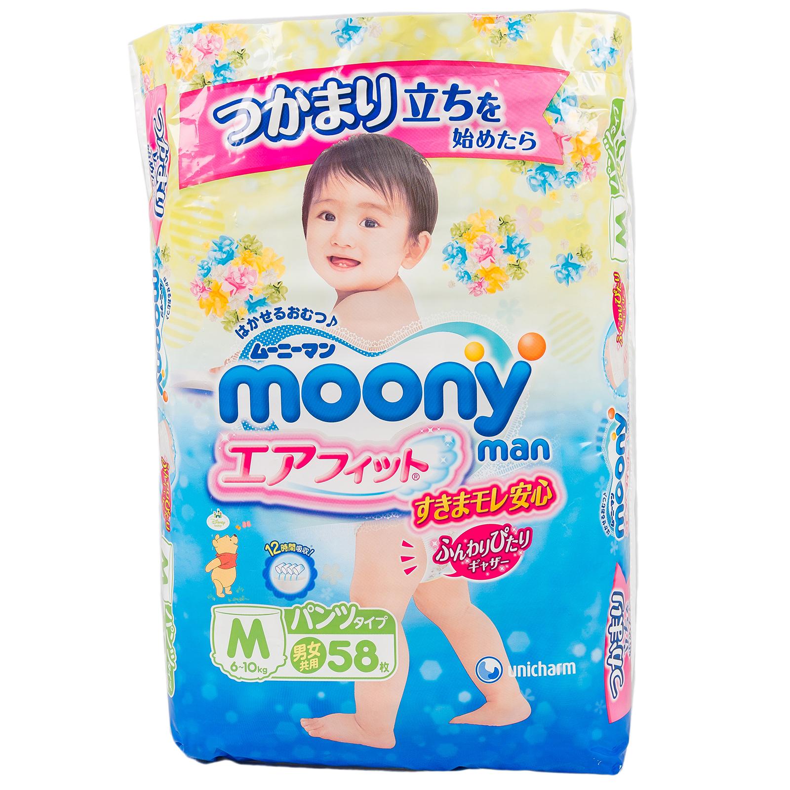 Трусики Moony универсальные 6-10 кг (58 шт) (для тех, кто ходит) Размер M<br>