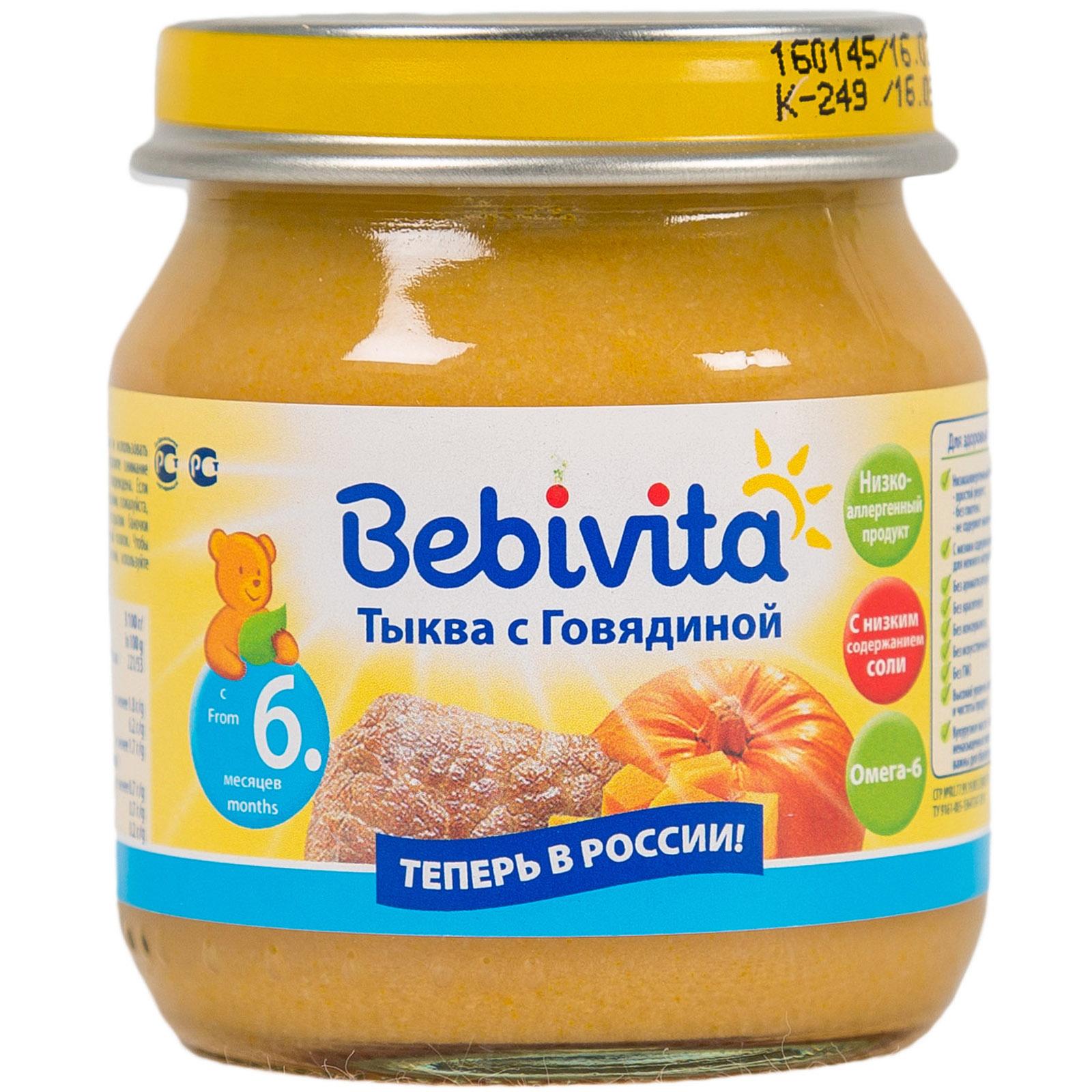 Пюре Bebivita мясное с овощами 100 гр Тыква с говядиной (с 6 мес)<br>