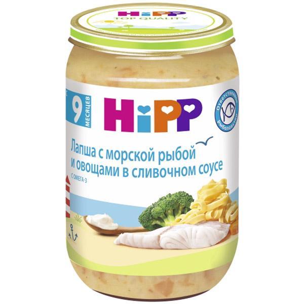 Пюре Hipp рыбное с овощами 220 гр Лапша с морской рыбой и овощами в сливочном соусе (с 9 мес)<br>