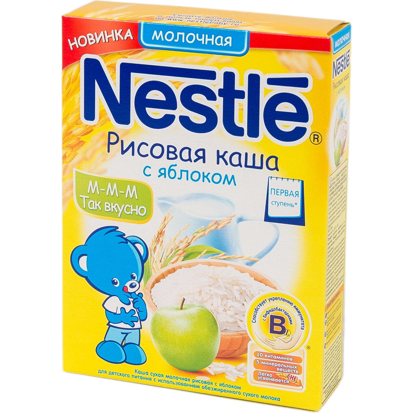Каша Nestle молочная 250 гр Рисовая с яблоком (1 ступень)<br>