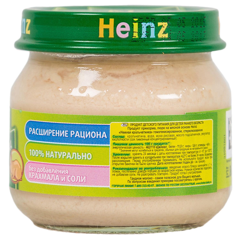 ���� Heinz ������ 80 �� ������ (� 6 ���)