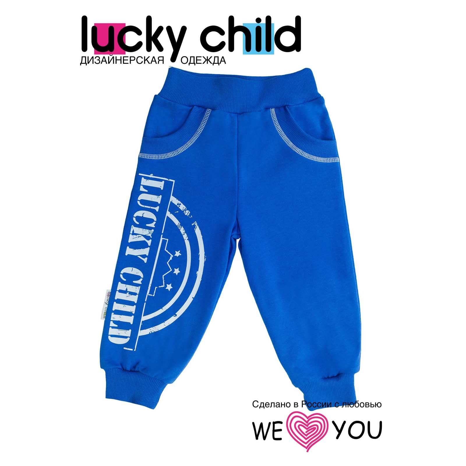 Штанишки Lucky Child утепленные, цвет синий размер 74<br>