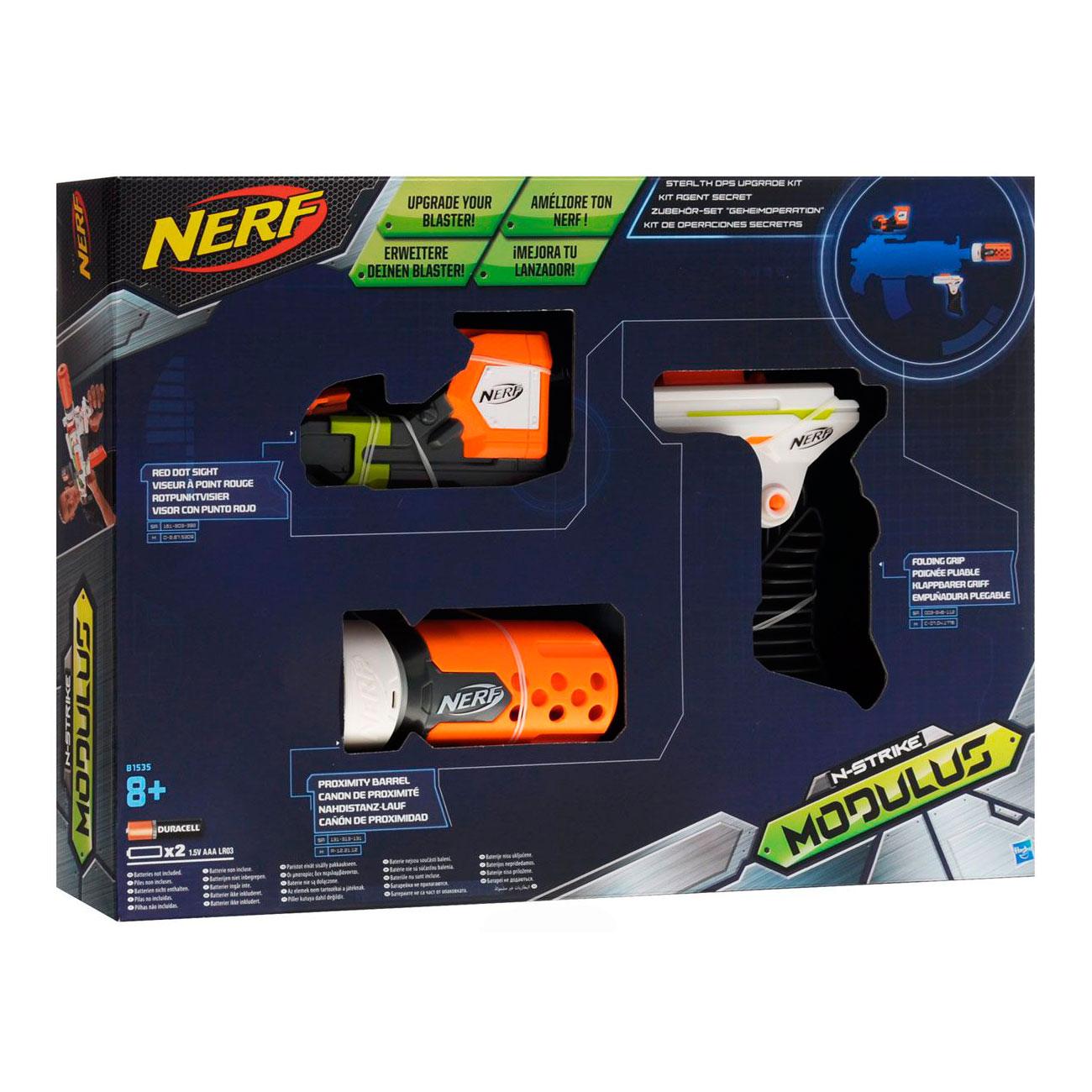 Бластер NERF Специальный агент<br>