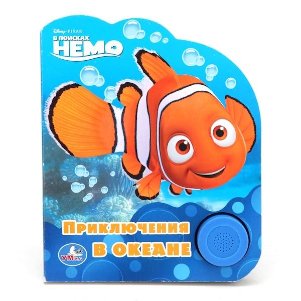 Книга Умка с 1 звуковой кнопкой Disney В Поисках Немо Приключения в океане<br>