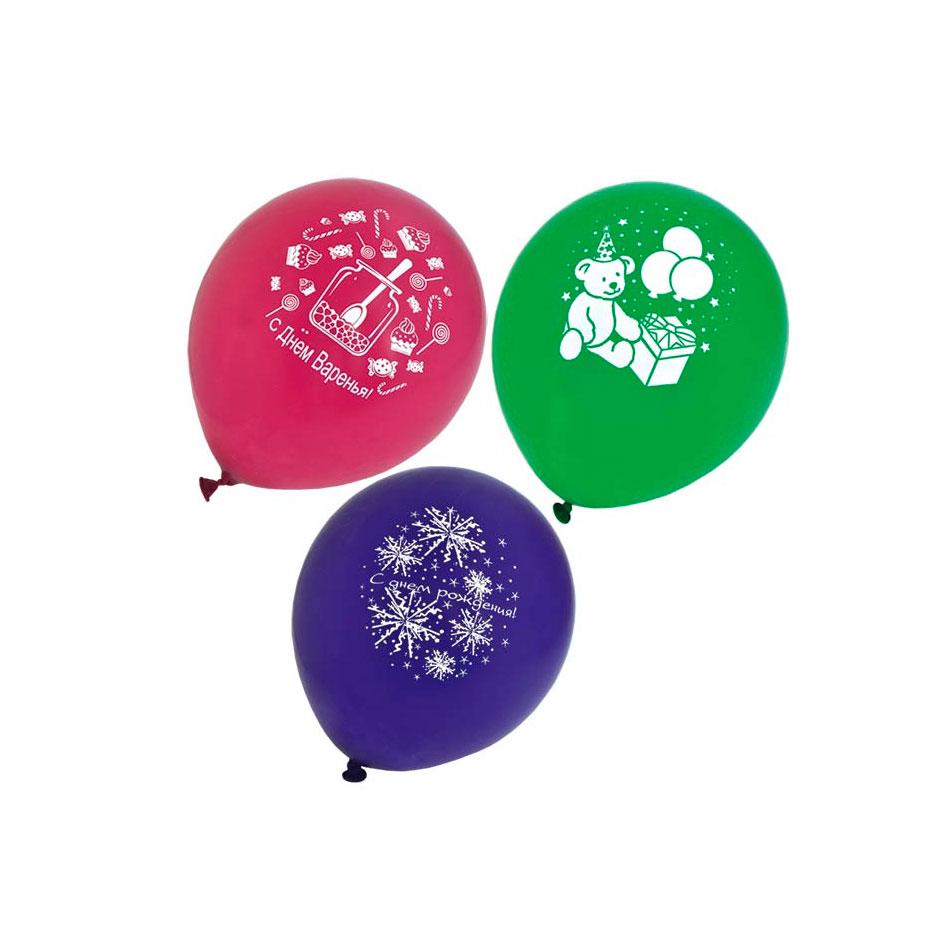 Воздушные шары ACTION! С Днем Рождения! 30 см. 50 шт.<br>