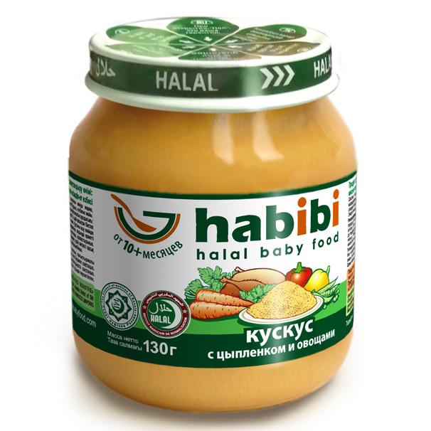 ���� Habibi ������ � ������� 130 �� ������ � ��������� � ������� (� 10 ���)